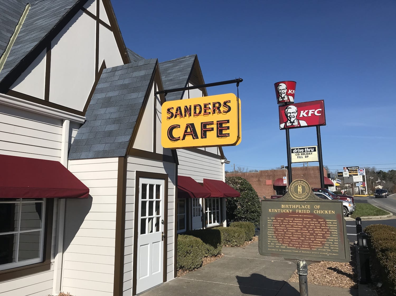 Harlan Sanders Cafe & Museum - Corbin, Kentucky