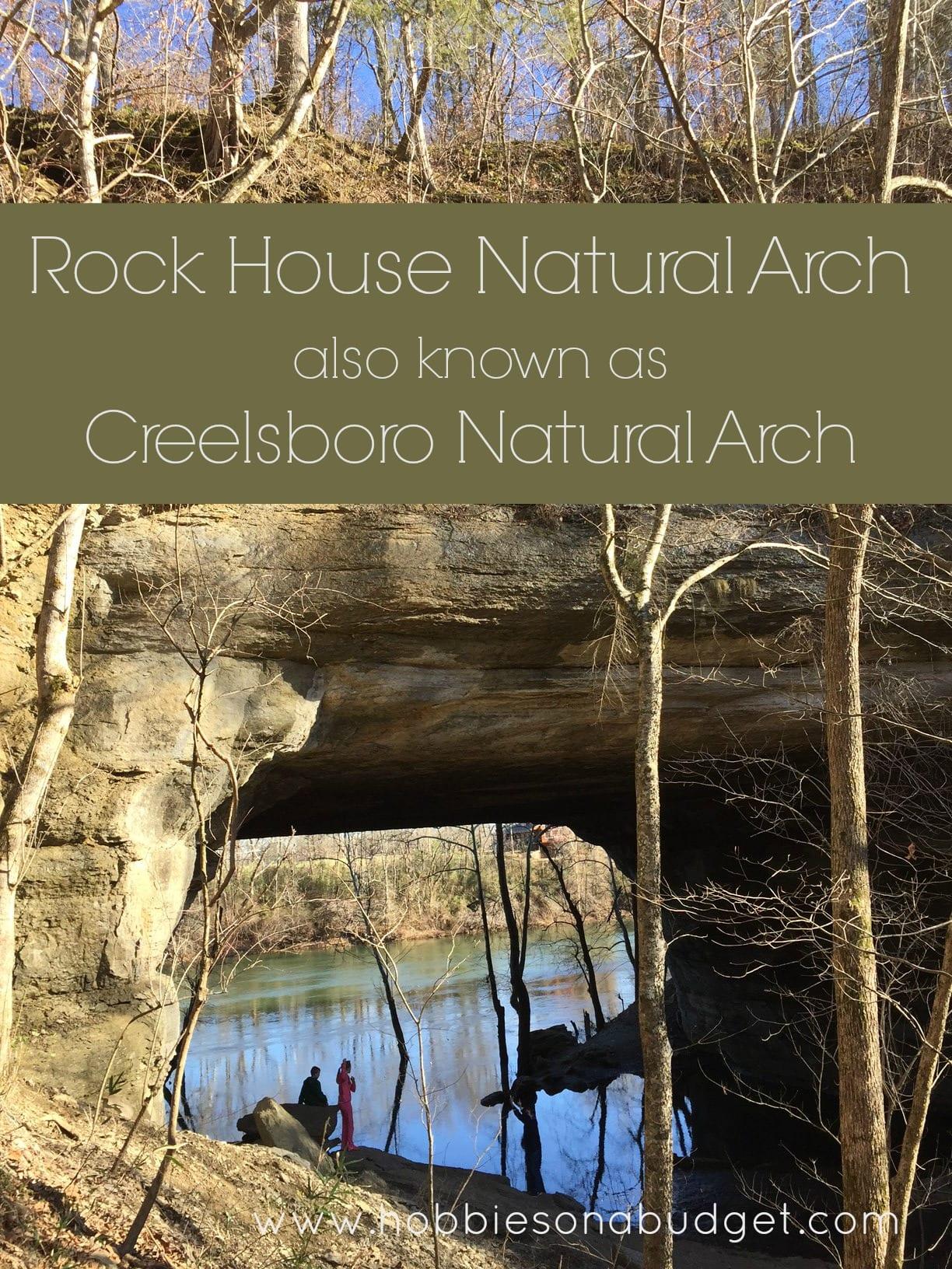 Rock House Natural Arch:  Jamestown, Kentucky